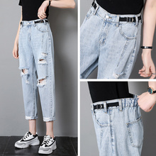 Hole-in Jeans Women's Nine-minute Pants 2009 Summer New Korean Elastic Waist Loose Thin Dad Hallen Pants