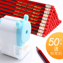 50 loaded morning children 2 than primary school students writing non-toxic HB exam Tu card dedicated 2B pencil with Eraser Head Wholesale 2H kindergarten stationery learning
