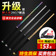 Yerengu baton three telescopic stick fighting and self-defense weapons fell off vehicle self-defense article swinging whip