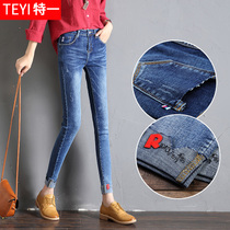 High waisted tight curl in the fall fashion student Korean pencil pants