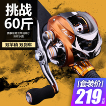 Pu le Fish Road Asia Pole set novice water droplet wheel beginners full range of freshwater to throw the mouth of the special super light throwing rod