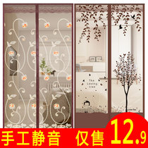 Magic sticker Curtain Anti-mosquito magnetic soft yarn door summer bedroom home encrypted sand window Salmonella partition screen yarn mesh