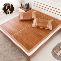 Mat 1 8m bed bamboo dormitory student straw mat summer double folding three-piece single 1 5 M 1 2