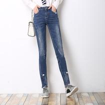 Tight Waist Deep Blue Korean version elastic Student pencil Pants