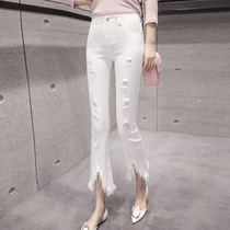 Black hole Loose The Korean version of spring and summer wide leg pants