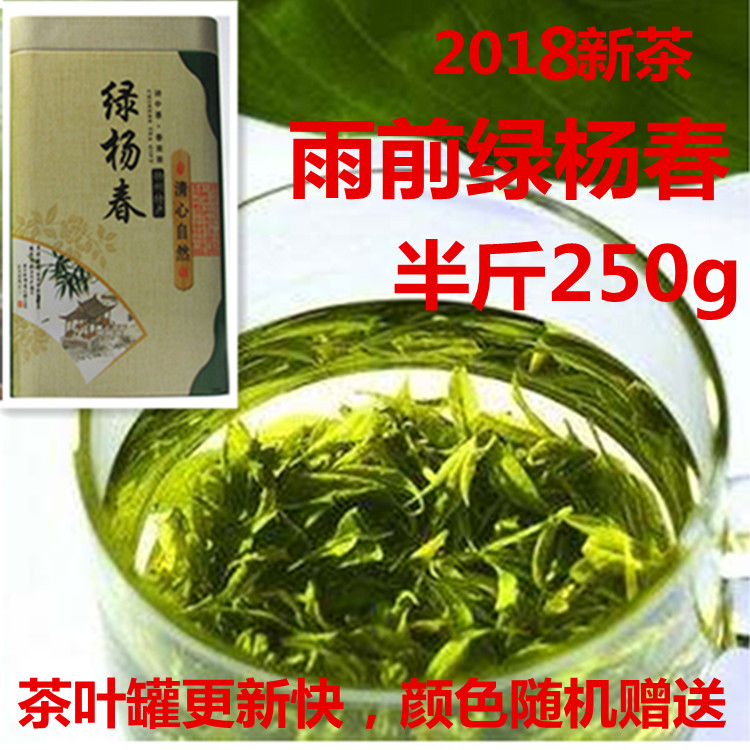 Green Poplar Spring 250g Green Tea Gift Box in Lushan before the New Tea Rain in 2019