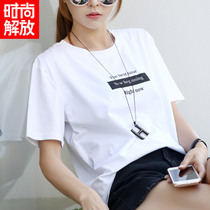 (2) Summer white short sleeve T-shirt ladies loose Korean version half sleeve clothes Summer 2018 New