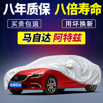 Atze Mazda 6 SPECIAL Car clothing car cover 2018 models 2017 new sun protection rain thickening Winter snow protection