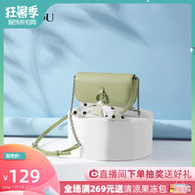 2019 New Baggage Girl's High-class Feelings, Bright and Fresh Mini Saddle Bag with Simple Skew Bag