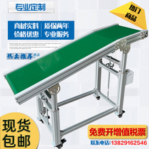 Injection molding machine Climbing assembly line automation Small conveyor workshop belt conveyor belt Conveyor belt conveyor