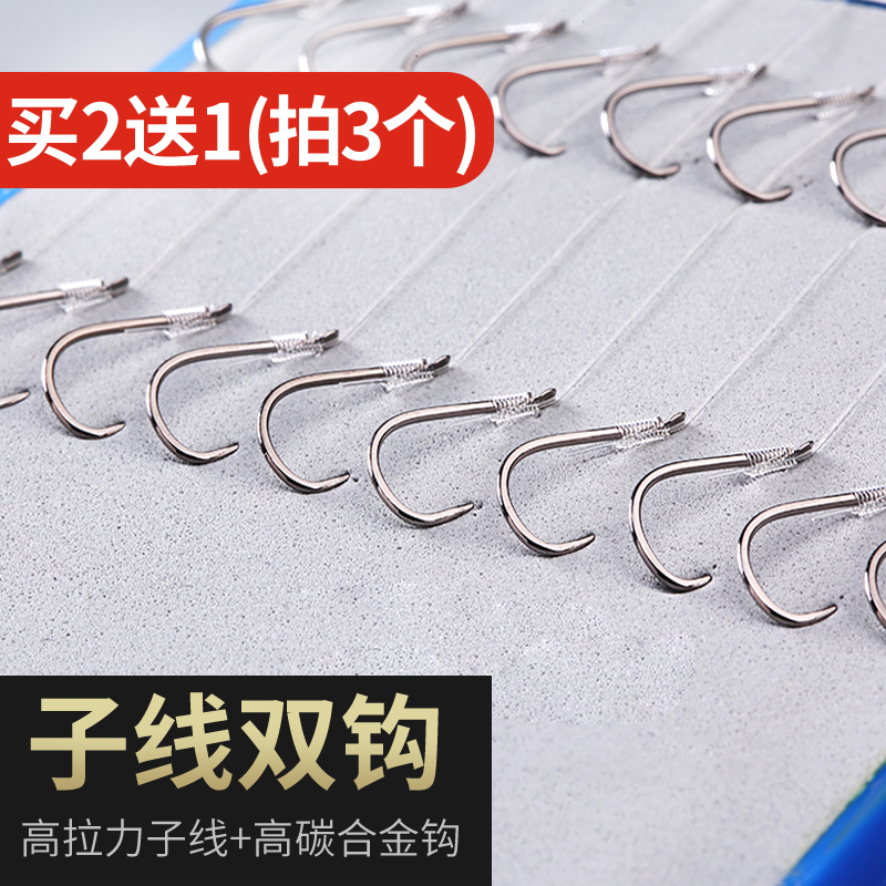Japan imported strand double hook finished line group Ise Nii bean barbed tied good hook fishing line set fishing gear