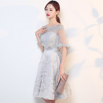 Korean version lace Grey Party birthday party evening dress
