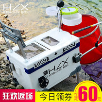 Picture 2017 new fishing box in the line box thickened multi-purpose fishing stamp clearance-free fishing box specials