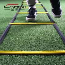 Agile Ladder Fixed jump ladder energy ladder soft ladder rope ladder speed ladder pace training ladder soccer training equipment
