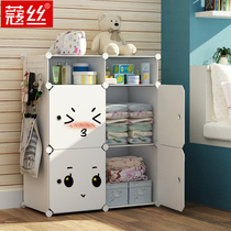Storage box easy to organize plastic box storage drawer-style household snack cabinet clothes cabinet wardrobe dormitory artifacts
