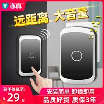 Sonnette Sans Fil Maison intelligente ultra-longue-distance électronique télécommande porte Ling un glisser et un glisser deux personnes âgées patient pager