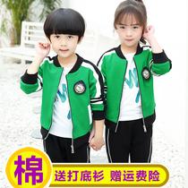 Детская чистого хлопка начальная школа учитель девушка набор