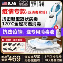 США oja весь дом высокотемпературный паровой стерилизатор паровая швабра домашняя стерилизация чистящая машина машина для протирания пола не беспроводная