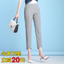 Summer cotton and hemp Korean version hundred show Thin loose little Foot pants