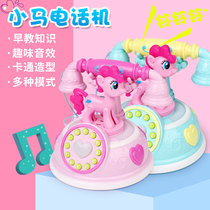 Pony Retro telephone Early teaching story machine a variety of mode simulation Radio girl home toy Baby