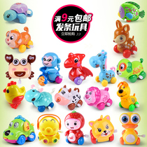 Octopus plastic infant child spring toy frog 0-1-2 years old crawling baby puzzle car animal iron