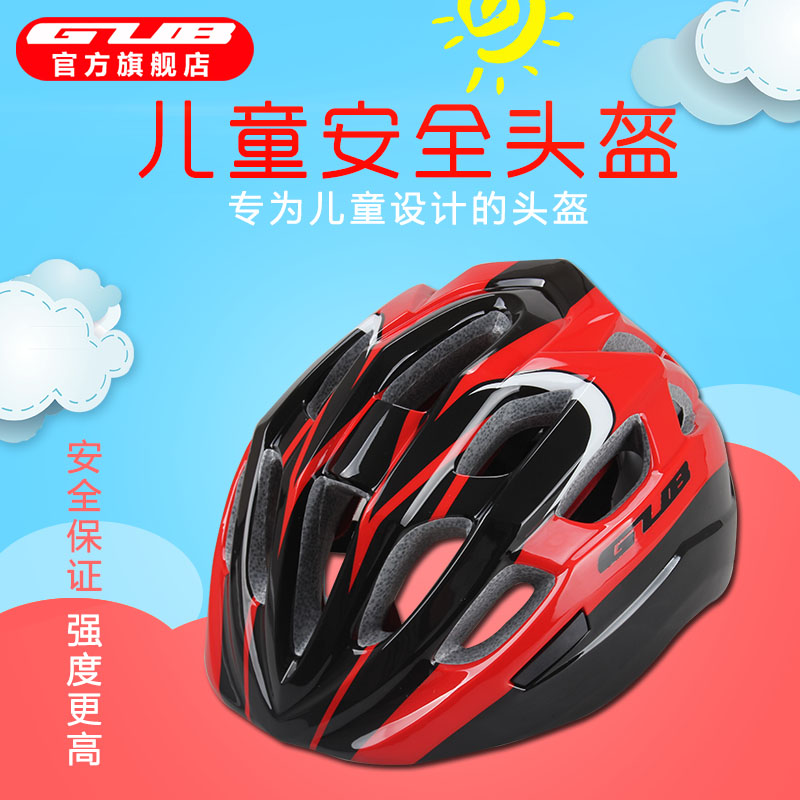 [The goods stop production and no stock]GUB bicycle riding helmet child child safety hat adjustable bicycle youth protective gear equipment light