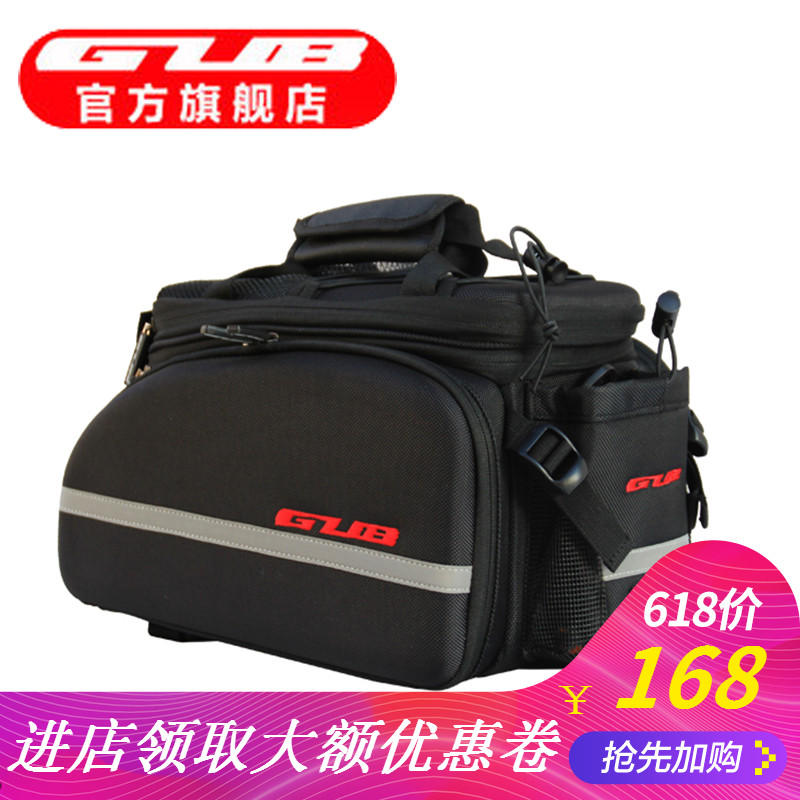 GUB rear shelf package mountain bike camel Baochuan Tibetan rear seat bag riding bag travel bag bicycle bag