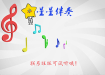 First listen to the HD X National Dance Competition Wanquan River water dance accompaniment background music