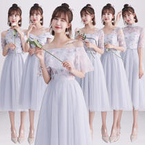 Korean version grey show skinny Wedding bridesmaid Costume