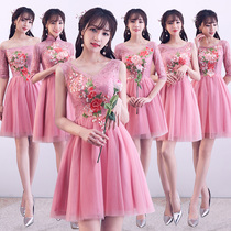 Pink Bridesmaid 2018 New Korean short sister dress graduation party small dress female autumn bridesmaid Group show thin