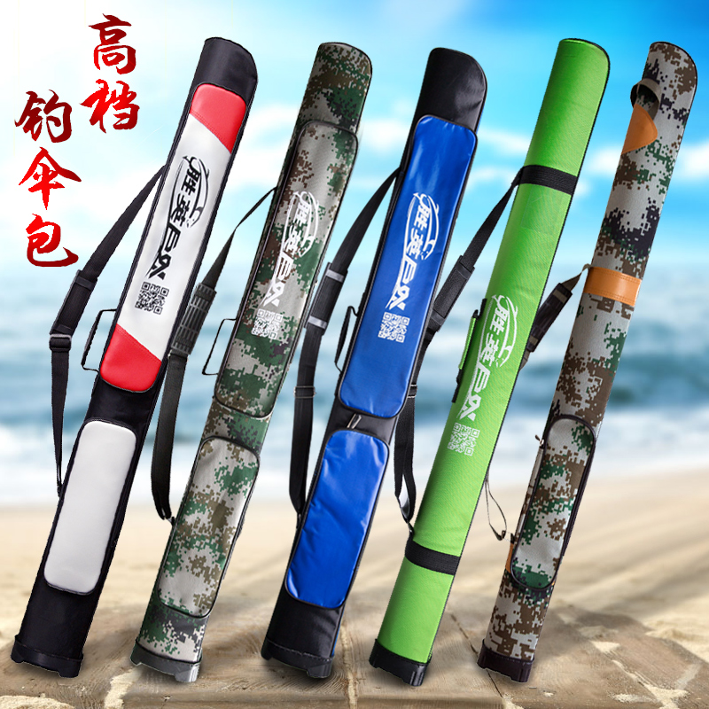 Outdoor fishing umbrella accessories high quality fishing umbrella bag 1.25 m 1.3 m fishing gear package fishing rod package fishing umbrella bag special price