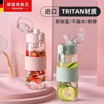 Bohoni Tritan cups for women summer sports men portable accompanying cups plastic straw cups for students