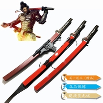 Authentic Metal Gear Solid rising revenge COS anime lightning red knife blade sword weapon of the game is not open
