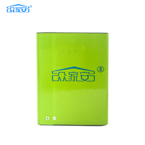 Zhong Jiaan intelligent electronic cat eye universal lithium battery can be directly charged 2000mAh