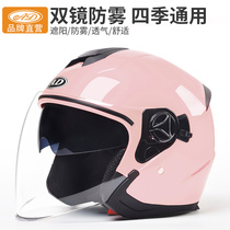 AD electric car hard hat gray male lady four seasons universal lightweight cute Korean version of summer sun protection hard hat