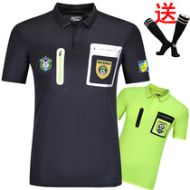 Football referee suit mens and womens custom printed football tailoring equipment short-sleeved t-shirt football referee suit professional