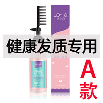 Un straightened 髮 clip-free comb straight soft softener straightening head髮 washing straight 髮 water naturally shaped