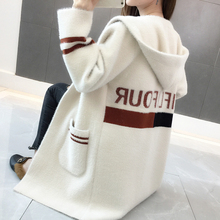 Autumn dress 2018 female fashion coat, female new style mid autumn long coat, hat, loose, imitation mink sweater knitted sweater.