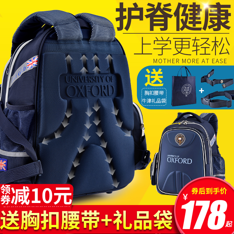 Oxford University schoolbag pupils Boys 1-3-6 First-year backpack lightweight backpacks for chiropractors