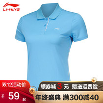 Li Ning Sports t-shirt short sleeve female lapel Polo womens sweatshirt 2018 summer new Genuine outdoor sportswear