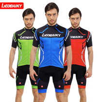 8e13bfed8 LEOBAIKY new summer men and women short-sleeved bicycle clothing equipment  riding clothes cycling pants