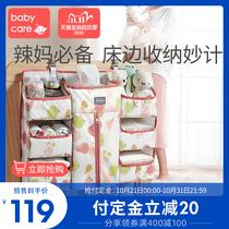 Babycare baby 牀 bag baby urine not wet bag hanging basket diaper bag hanging bag rack can be washed