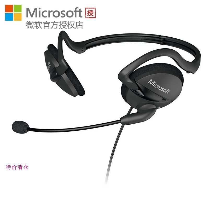 Microsoft/ LX-2000 headphone microphone folding design mail