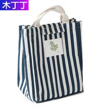 Insulation Bag bento Buns bag portable insulation bag lunch box bag portable insulation bag with rice bento bag lunch Bag