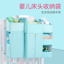 Baby Bed hanging bag general baby products storage bag urine not wet storage multi-function bag bedside storage bag