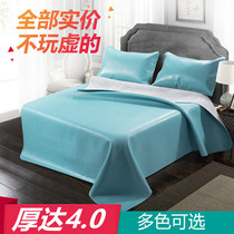 Golden Lotus cowhide mat head layer buffalo leather 1 8 m bed leather mat 1 5m mat three-piece pure color painted 1 2
