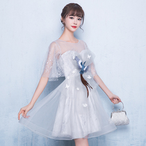 Summer party Korean thin bridesmaid dress