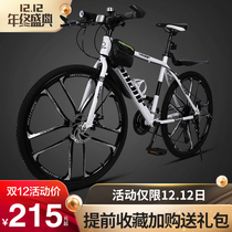 Yamagata Mountain Bike Adult shock absorber dual disc brake all-round off-road variable racing male and female student bike