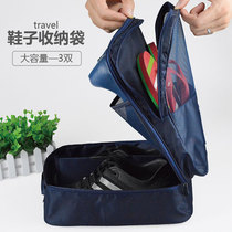 Travel portable shoe box travel shoes storage bag dust-proof shoe bag sneakers bag waterproof moisture-proof storage bag