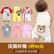 Baby autumn and winter clothes female baby romper cotton long sleeved newborn male 1 years old 0 spring and autumn 3 months